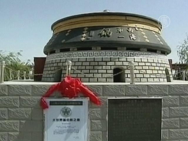 Огромный котел для пельменей побил рекорд в Китае