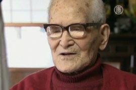 Умер самый пожилой человек в мире