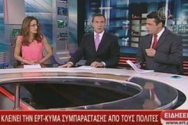 Телеканал отключили во время эфира