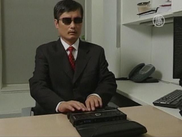 Чэнь Гуанчэну придётся закончить обучение