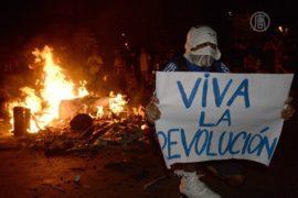 Бразилию охватили массовые протесты