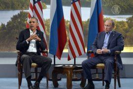 Вашингтон и Москва разошлись в вопросе Сирии