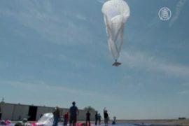 Google запустит Интернет через воздушные шары