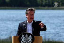 На саммите G8 договорились бороться с уклонистами
