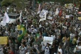Бразильцы добились снижения стоимости проезда