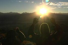 В Боливии отметили 5521 Новый год