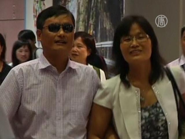 Чэнь Гуанчэн в Тайване перенимает опыт демократии