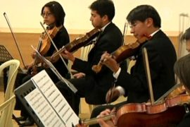 Боливия: от преступности к музыке