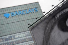 Европа приняла общие правила для проблемных банков
