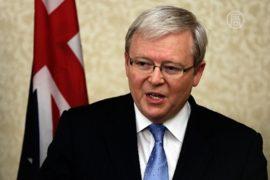 Кевин Радд вновь стал премьером Австралии