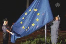 Хорватия – новый член Евросоюза