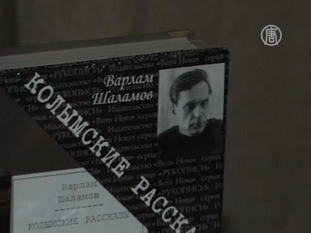 В Петербурге вспоминают о сталинских репрессиях