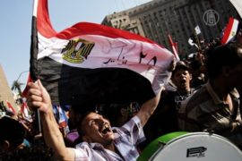 В Каире ликуют после ультиматума армии