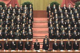 85-миллионная компартия КНР вошла в «опасную стадию»