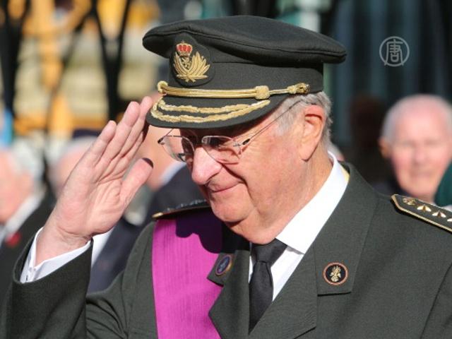 Бельгийский король уходит