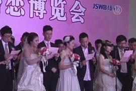 Китайские власти борются со «старыми девами»