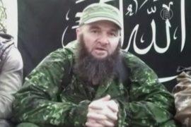 Умаров призвал сорвать Олимпиаду в Сочи