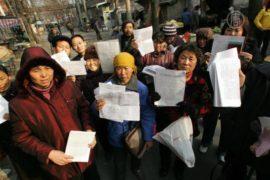 Китайский феномен: петиционеры второго поколения
