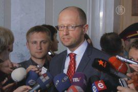 Украинские депутаты о евроинтеграции