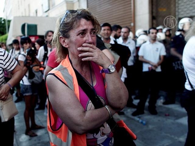 Госслужащие Греции в отчаянии