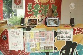 В Токио работает рыбный магазин без рыбы