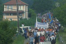Боснийцы начали марш в память о жертвах войны