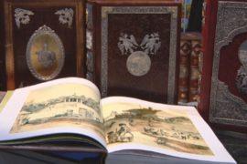 Книжная ярмарка проходит в Москве
