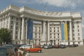 Украина добивается безвизового режима с ЕС