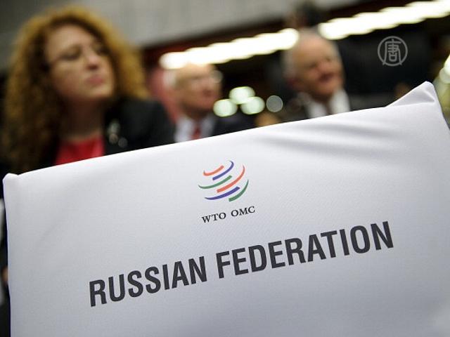 Евросоюз подал на Россию иск в ВТО
