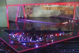 В Киеве состоялся вечер памяти Михаила Воронина