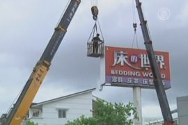 Тайвань готовится к тайфуну «Сулик»