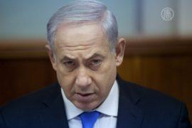 Израиль недоволен решением ЕС