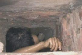 Мужчину достали из вентиляционной трубы
