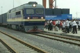Из Китая запущен прямой поезд в Германию