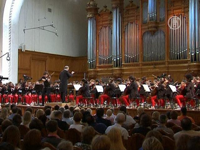 Гергиев, Белл и юный оркестр США в одном концерте