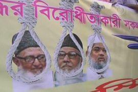 Исламистский политик Бангладеш приговорён к смерти