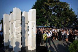 Жертвам теракта в Болгарии открыли памятник