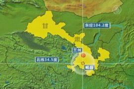 Землетрясение в Китае: не менее 47 погибших