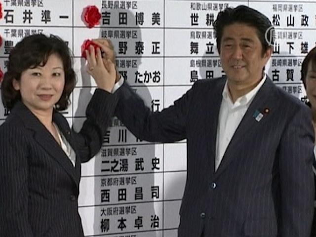 Японцы — о результатах выборов в парламент