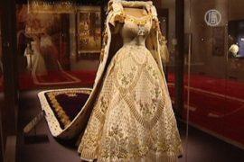 Выставка в честь коронации королевы открылась