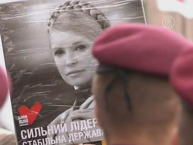 Тимошенко уже два года в тюрьме