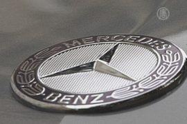 Mercedes теряет клиентов во Франции