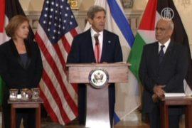 США: ближневосточные переговоры были «позитивными»