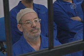 Кузена Каддафи приговорили к смерти
