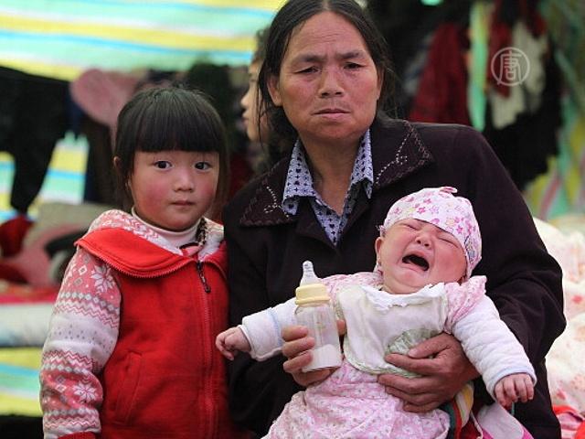 Субсидия на ребёнка в КНР не превышает 4 доллара