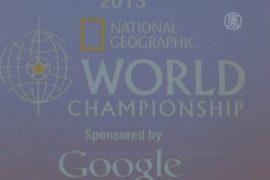 Чемпионат мира по географии прошел в России