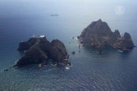 Южная Корея обвинила Японию в «провокации»