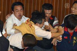 Тайваньские законодатели подрались из-за АЭС