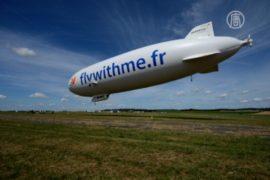 Полёты на дирижабле возрождают во Франции