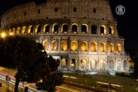 Центр Рима очистили от автомобилей